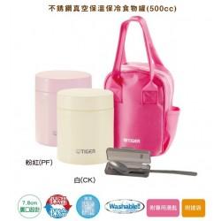 Tiger Stainless Steel Vacuum Food Jar (0.5L) - Pink